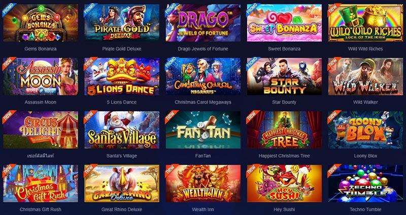 ประเภทเกมส์ออนไลน์บนเว็บ SBOBET