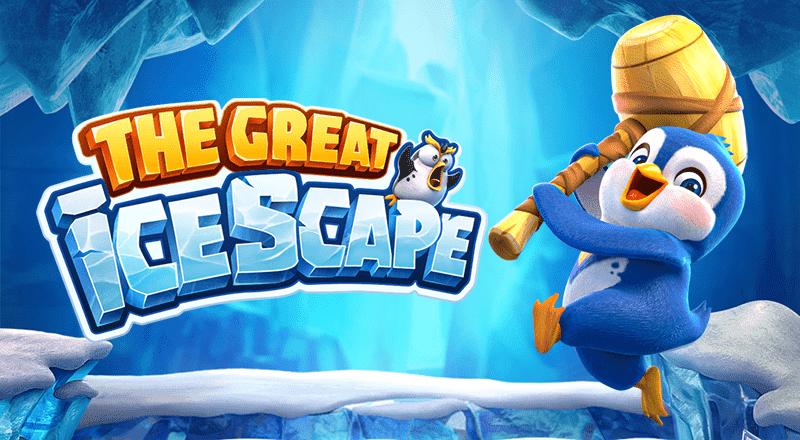 สล็อตแพนกวินน้อย Great Icescape สล็อตออนไลน์จากค่าย PG SLOT